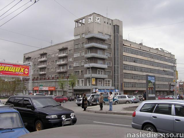 Дом с часами (Красный пр., 11). 1931-1934гг.