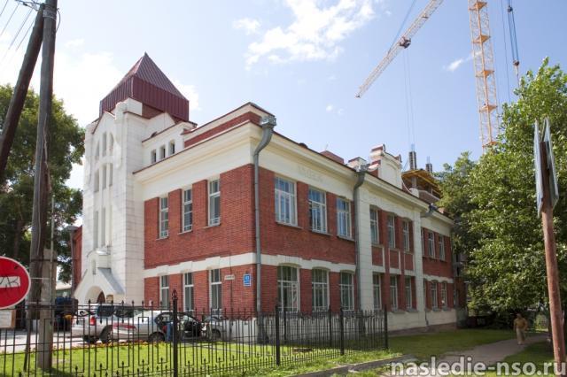 Городское училище (Красноярская, 117). 1911г.